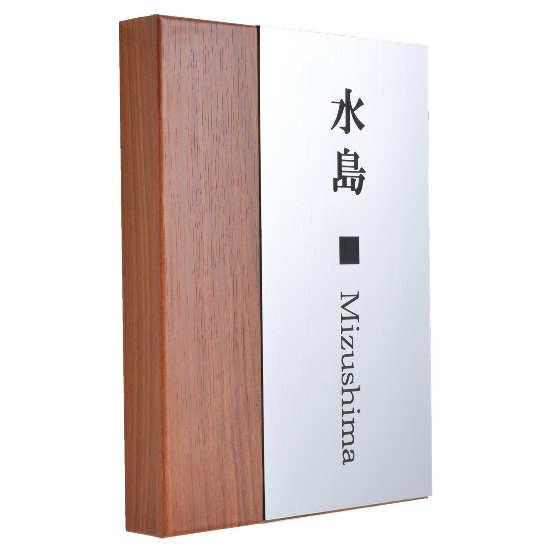 LEON (レオン) 表札 人気 ALW-1216 (12cm×16cm) おしゃれ レーザー彫刻 選べるフォントパターン 戸建 玄関 マンション用 (プラムウッド シルバープレート) B076KC93B8 10800 プラムウッド/シルバープレート プラムウッド/シルバープレート