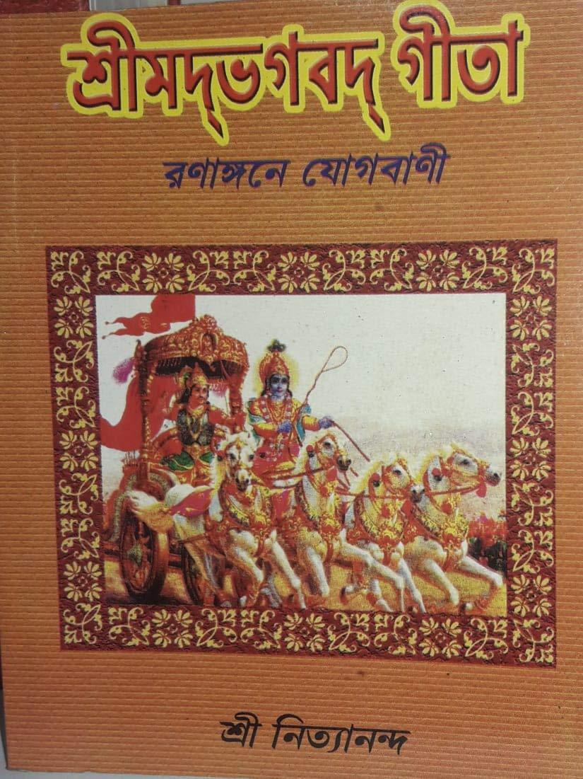 Amazon in: Buy RAMAYAN MAHAKAVYA IN BENGALI Book Online at