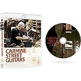 カーマイン・ストリート・ギター[Blu-ray]