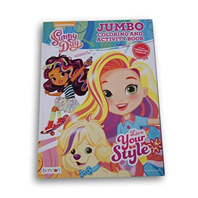 Sunny Days Coloring and Activity Book - 80 Pages: Toys & Games