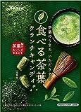カンロ 食べる茶葉クランチキャンディ 62g×6袋