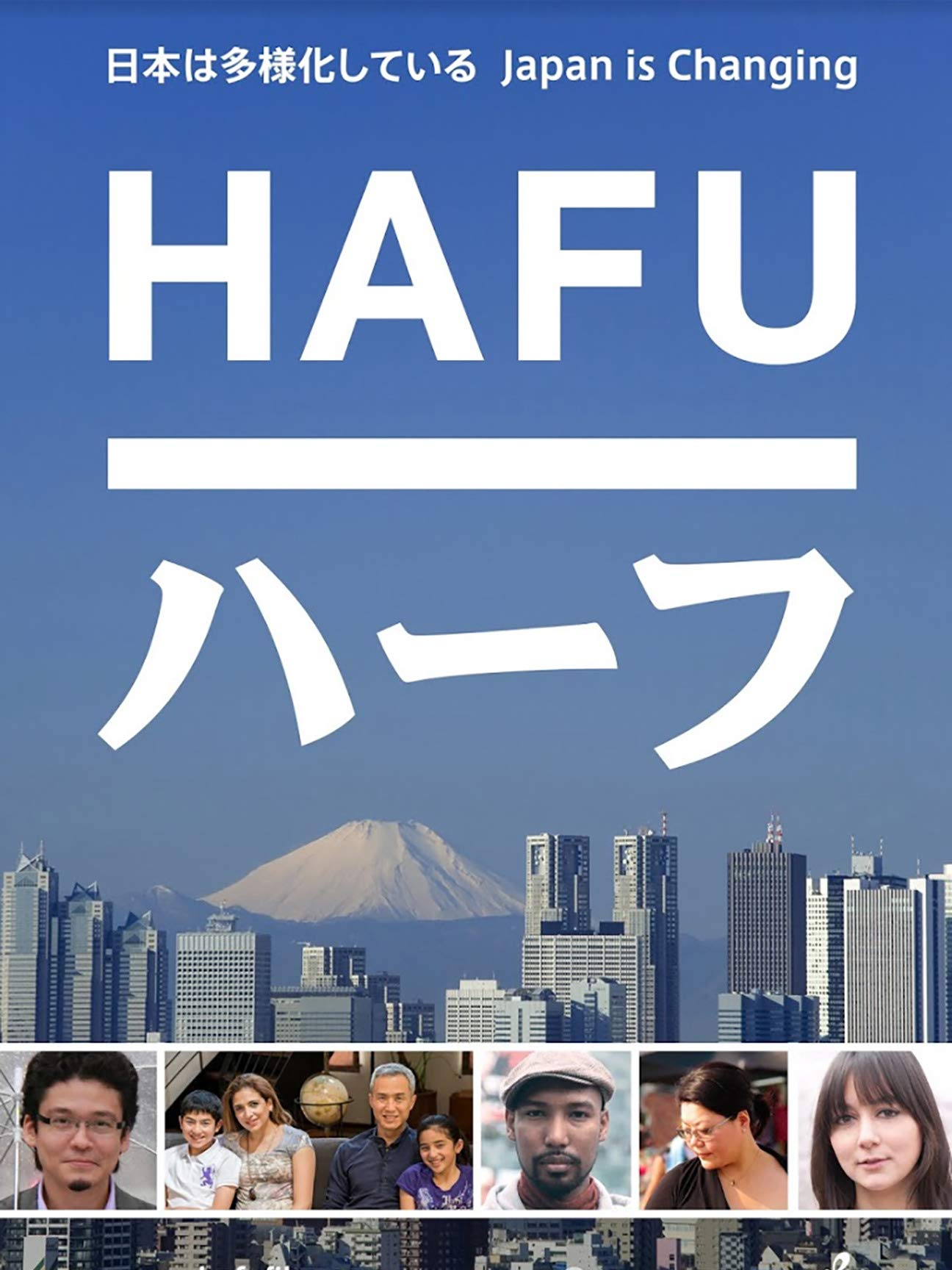 Hafu  - the Mixed-Race Experience in Japan on Amazon Prime Video UK