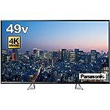 パナソニック 49V型 4K対応 液晶 テレビ VIERA TH-49EX750 HDR対応 SD再生対応