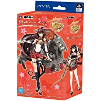 KANTAI COLLECTION (KANCOLLE) PS Vita Accessory Set YAMATO Ver. (Standard)