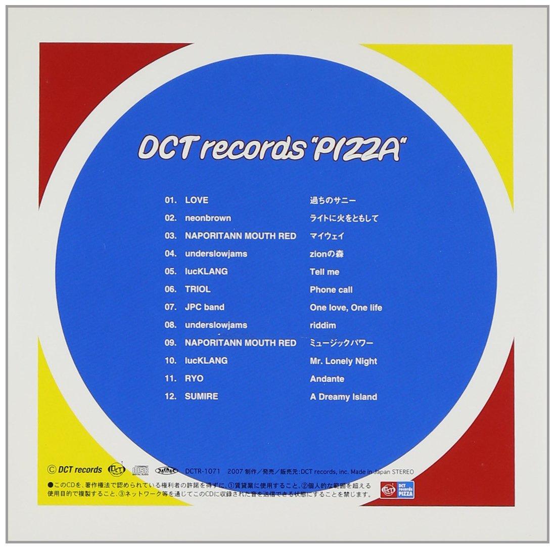 Amazon | DCT records PIZZA | ...