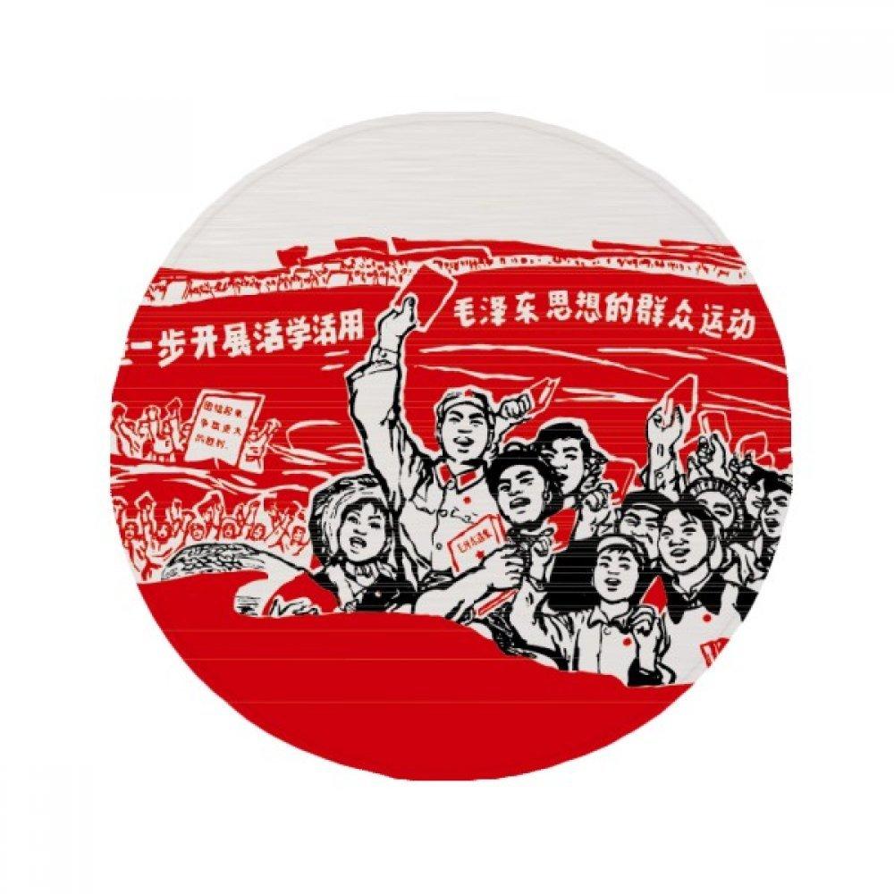 60X60cm DIYthinker Red Flag Hat Mao Zedong Anthology Anti-Slip Floor Pet Mat Round Bathroom Living Room Kitchen Door 60 50Cm Gift