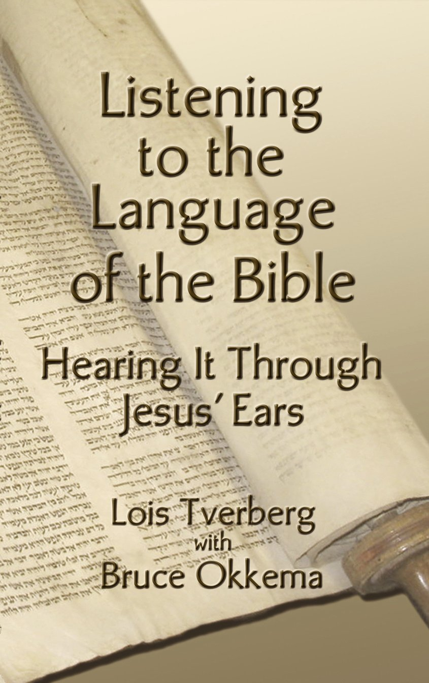 Listening to the Language of the Bible by Brand: En-Gedi Resource Center