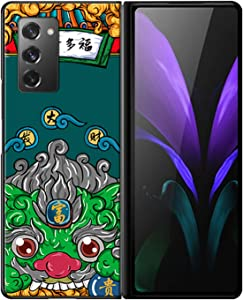 Phone Case for Samsung Galaxy Z Fold 2 5G, Shockproof Hybrid Leather Shell Cover, Anti Water, Fingerprint Easy to Clean,Fortune