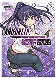 Arifureta: From Commonplace to World's Strongest Volume 5 (English Edition)