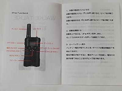 英語の説明書のみ付属。翻訳してみました。