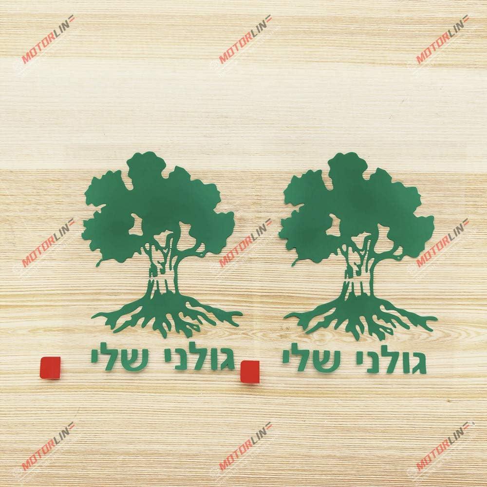 3S MOTORLINE 2X Green 4 Golani Brigade Tree Decal Sticker Israeli Infantry Israel Jew Car Viny die Cut no Background