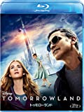 トゥモローランド [Blu-ray]