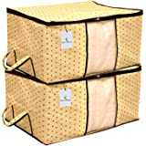 Kuber Industries 2 Piece Non Woven Underbed Storage Organiser Set, Extra Large, Cream