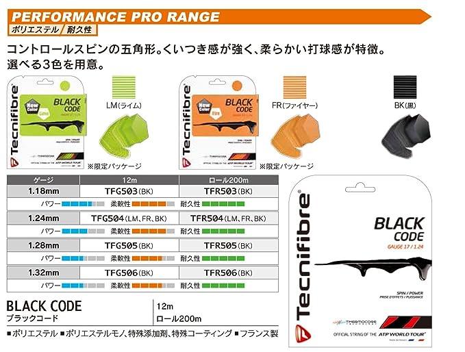 Tennis String 12m Set Black 1.18mm Tecnifibre Black Code 18G