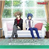 TVアニメ カードファイト!! ヴァンガード リンクジョーカー編 キャラクターソング Fate Breaker
