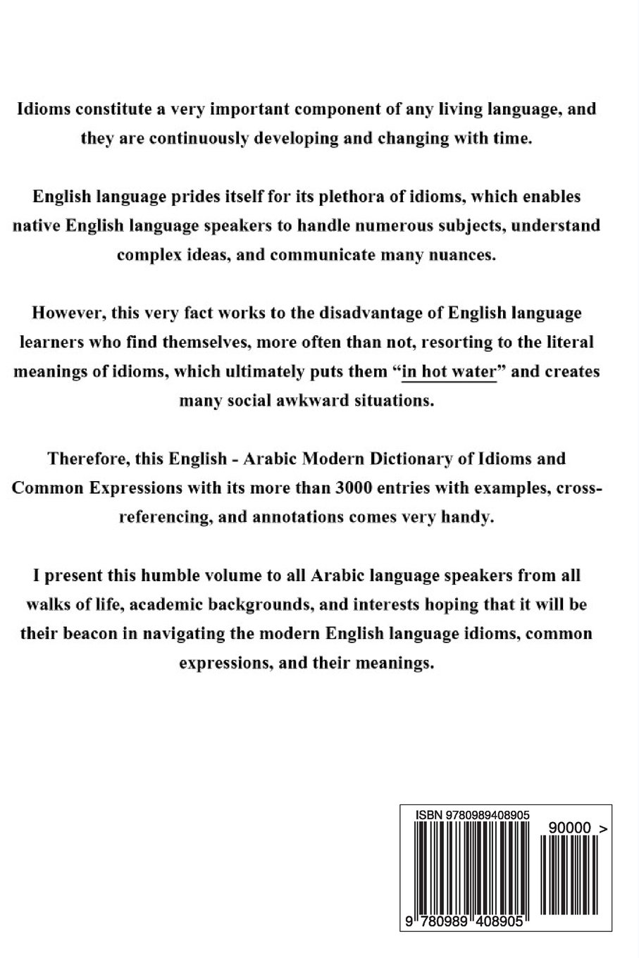 Amazon English Arabic Modern Dictionary Of Idioms And Common