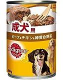 ペディグリー 成犬用 ビーフ&チキン&緑黄色野菜 400g×24缶入り [ドッグフード・缶詰]