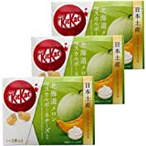 【3個セット】キットカット 北海道メロン マスカルポーネチーズ入り ミニサイズ3枚入 空港限定
