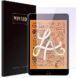 (ブルーライトカット)Nimaso iPad mini (2019)/ iPad mini5 / iPad mini4 用 フィルム 強化ガラス 液晶保護フィルム 3D Touch対応/高透過率/眼精疲労軽減