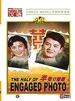 The Half Of Engaged Photo (English Subtitled)