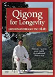 Qigong for Longevity DVD: Beginner Exercises by Kao, Tao - Teacher of Dr. Yang, Jwing-Ming