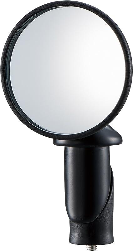 CatEye Ultralight Bar End Mirror BM-45