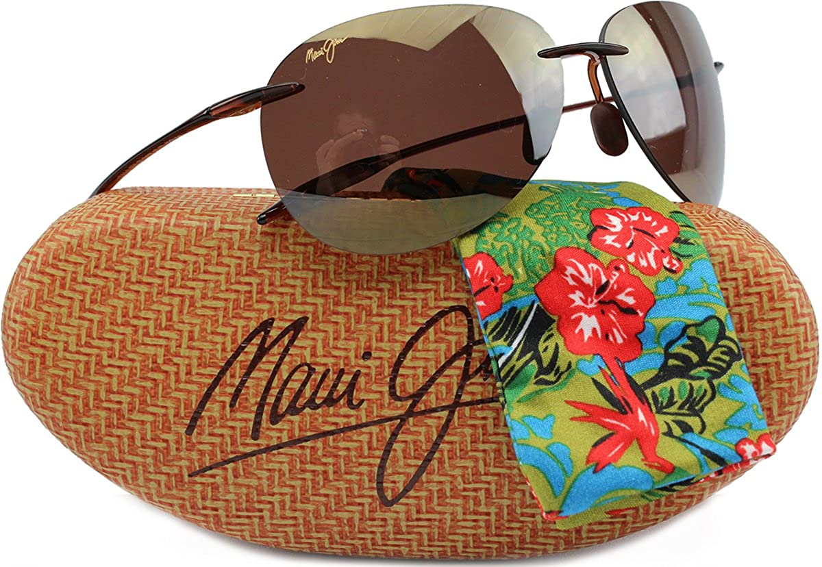 5bb799dc6 Maui Jim MJ-421-26 Sugar Beach Sunglasses Rootbeer w/ HCL Bronze H421-26  62mm Authentic: Amazon.ca: Clothing & Accessories