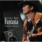Guitar Boy Fantasia