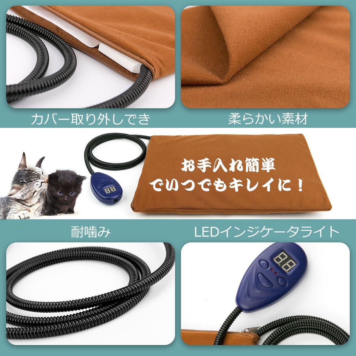 ペット用ホットカーペット  犬猫 寒さ対策 7段階温度調節可能  省エネ 過熱保護機能付き カバー取り外し洗濯可能【CE UL PSE RoHS認証済み 12ヶ月保証】