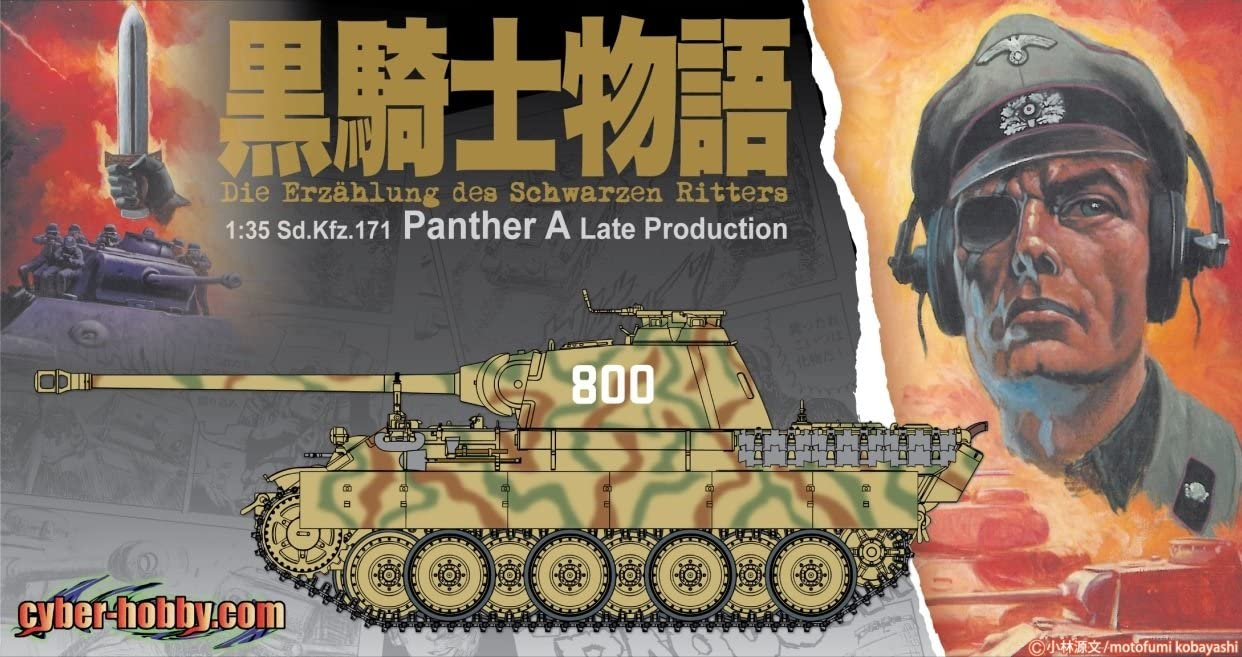 "B0042RUNLI 1/35 Sd. Kfz.171 Panther A late Production ""Black Knight"" 8th Tank Company, 1943 71rJKhm7ZKL.SL1242_"