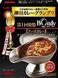 神田カレーグランプリ 欧風カレーボンディ チーズカレー お店の中辛 180g