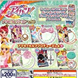 Aikatsu! Access collection vol.3 whole set of 6 Bandai Gachapon