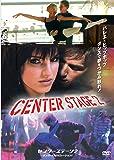 センターステージ2 ダンス・インスピレーション! [DVD]