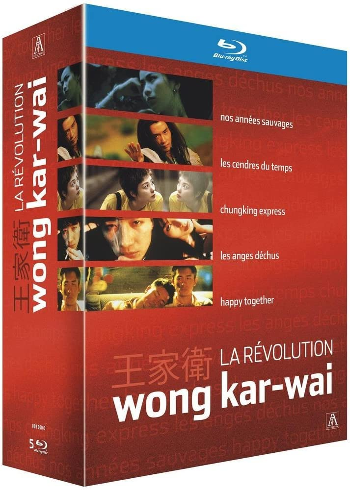 Cine asiático 아시아 영화 71rJr0SN0LL._AC_SL1000_