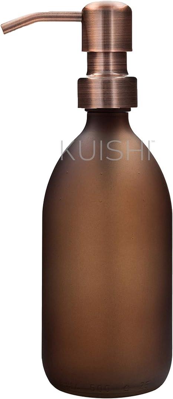 Kuishi 300ml Matt Glass Soap Dispenser Brown 300ml Amazon De Home Kitchen
