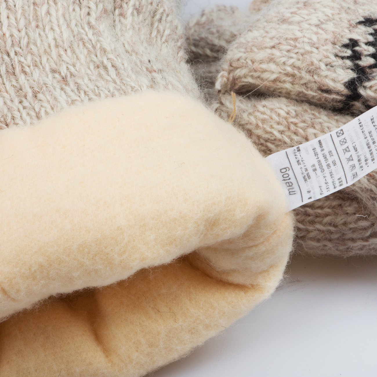 Metog Suede Thinsulate Thermal Insulation Wool Mittens Gloves