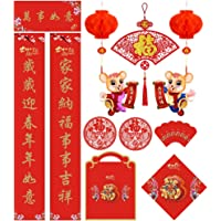 Auihiay 18 Pieces Chinese Couplets Set for 2020 Chinese New Year Spring Festival, Include Chunlian, Wall Stickers Decorations, Chinese Character Paper Cut, Red Lantern and Envelopes