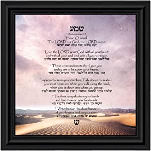 Shema Prayer, Jewish Prayer for The Home, Rosh Hashanah Gifts and Decorations, Home Blessing, Entryway Decorations, Deuteronomy 6:4-9 with Hebrew Translation, House Warming, 8745B