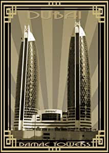 Photo of Damac Tower-Sepia With Gold Border, Print Only (A4)