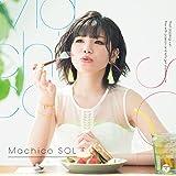 SOL 【初回限定盤CD+Blu-ray】