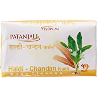 Patanjali Kanti Haldichandan Body Cleanser Soap, 75g