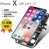 Top Repair For iPhone 6 6s 7 8 X 交換 修理 用フロントパネル 液晶パネルセット タッチパネル 修理工具付き + 液晶保護フィルム ブラック (7G ブラック) (X)