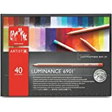 Caran d'Ache Artist Luminance 6901 - Set di matite colorate, 40 pezzi, colori assortiti