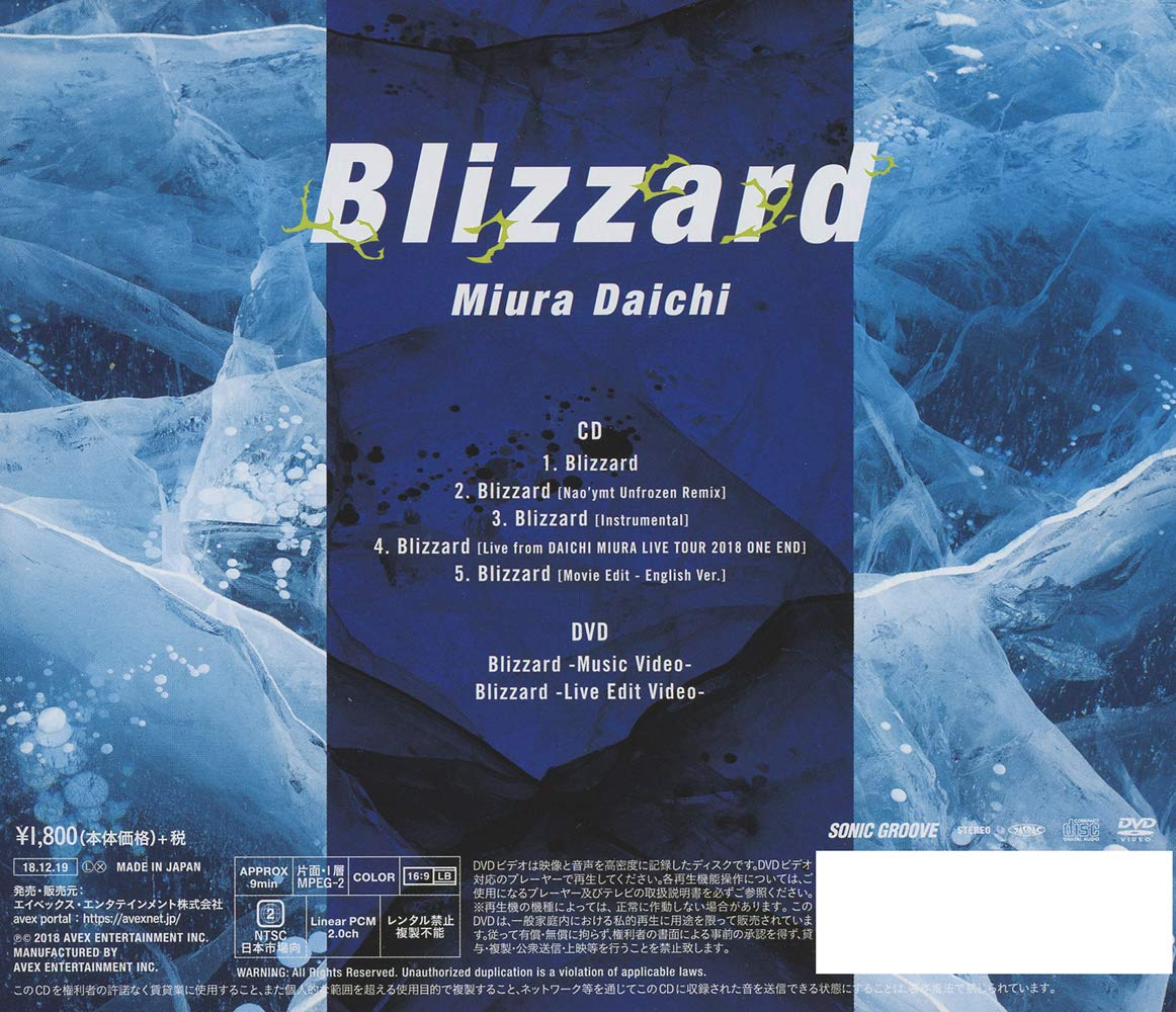DAICHI MIURA - Blizzard (Cd/Dvd/Mv Version) - Amazon com Music