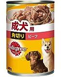 ペディグリー 成犬用 角切り ビーフ 400g×24缶入り [ドッグフード・缶詰]