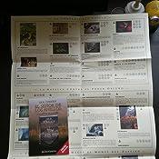 Estuche Tolkien 6 vols. + mapa + postales Biblioteca J. R. R. Tolkien: Amazon.es: Tolkien, J. R. R., Domènech, Luis, Horne, Matilde, Figueroa, Manuel, Masera, Rubén: Libros