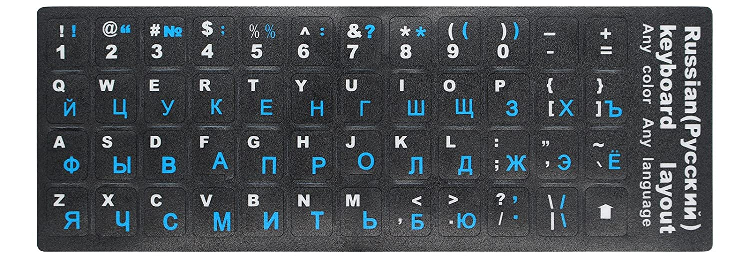 32f484132ec Amazon.com: [2PCS Pack] HRH Russian Keyboard Stickers for PC, Laptop, Computer  Keyboards (Black Labels, Blue/White Letters) Font: Computers & Accessories