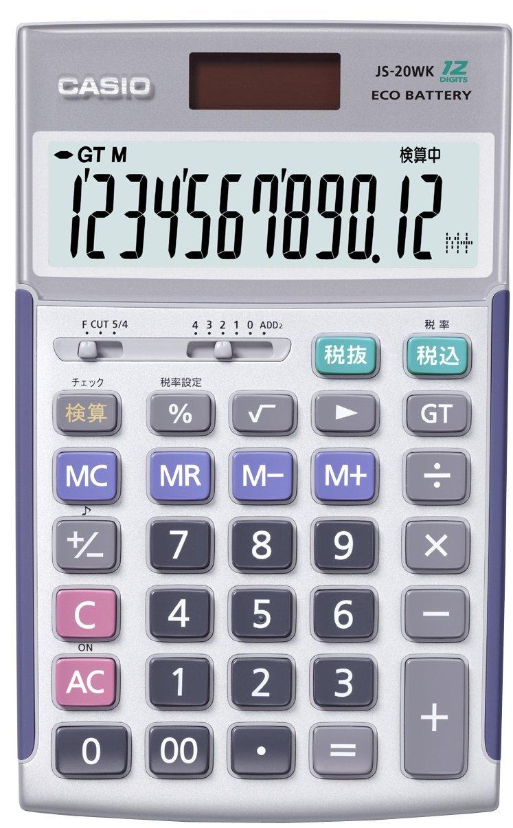 CASIO calculator just type recalculation type the 12-digit JS-20WK (japan import)