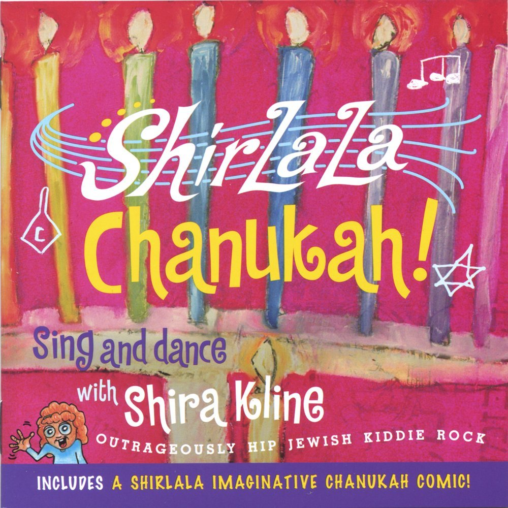 Shirlala Chanukah! by CD Baby
