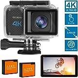 4K WIFI アクションカメラ タッチスクリーン 2.45インチ 16MP 170度超広角レンズ 30M防水 手振れ補正 HDMI出力可能 ウェアラブルカメラ 二つバッテリー ドライブレコーダー バイク/自転車/車に取り付け可能 日本語説明書 二年保証 TEC.BEAN